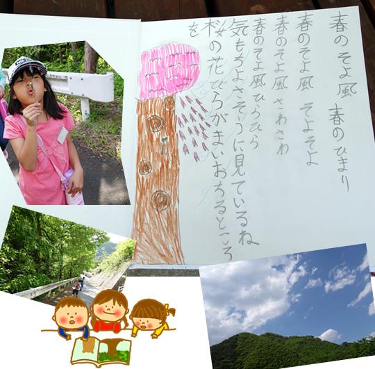 soyokaze.jpg