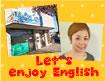 KAZU KIDS(カズキッズ) 子供英会話スクール