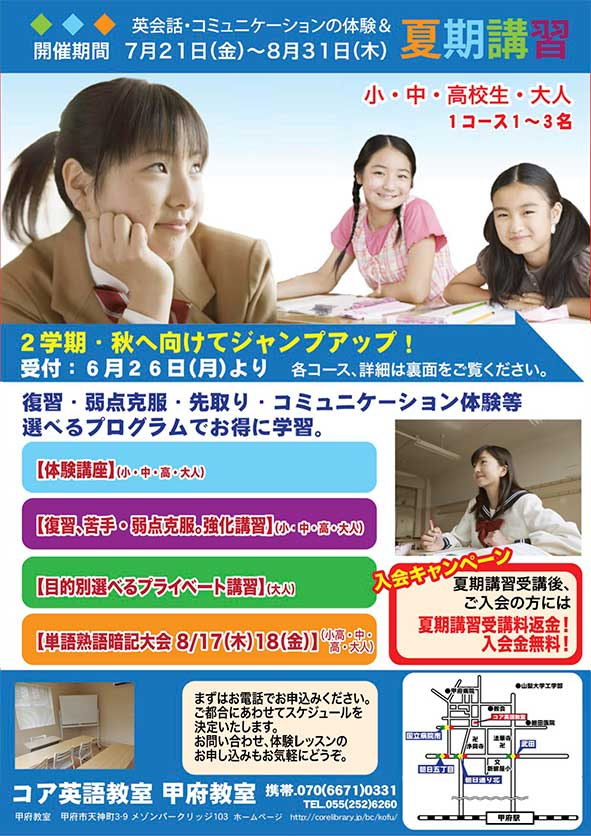 kofukakiura2017_ai_.jpg