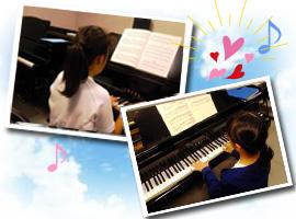 小池音楽教室