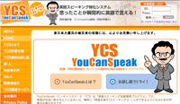 youcanspeak.jpg