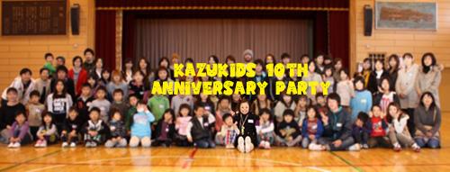 kazukids_photo.jpg