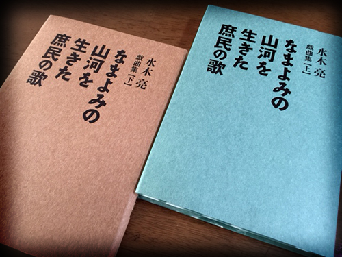 mizukisho.jpg